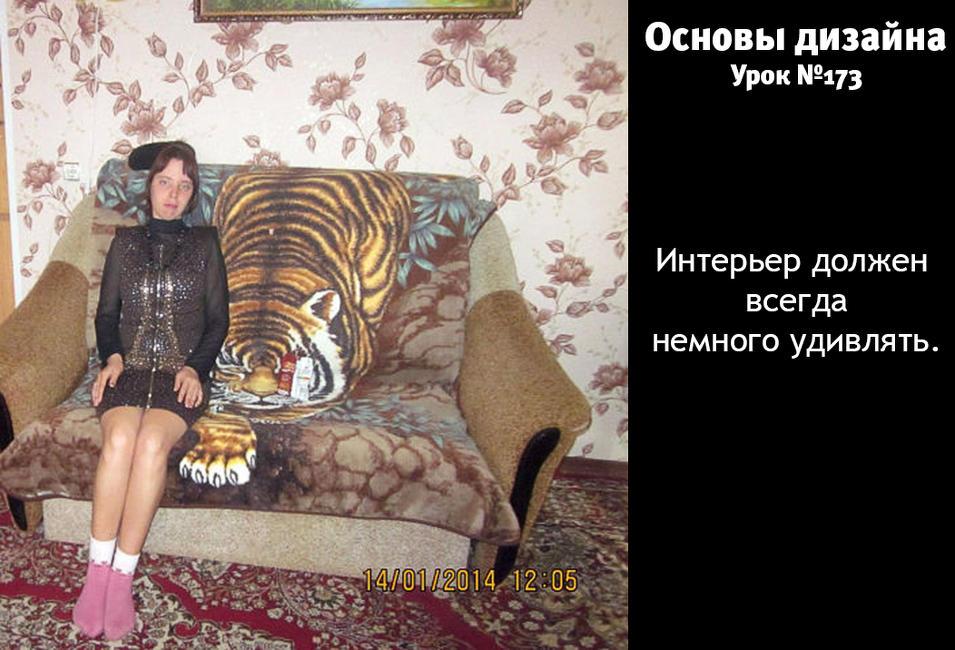 b173ec_c051b7573fa44341901fee0d34250af5-jpg_650