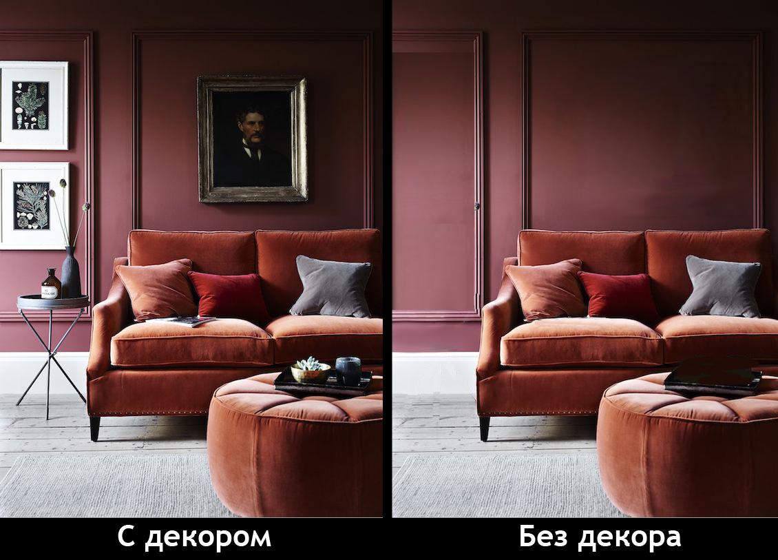 dlya-fb