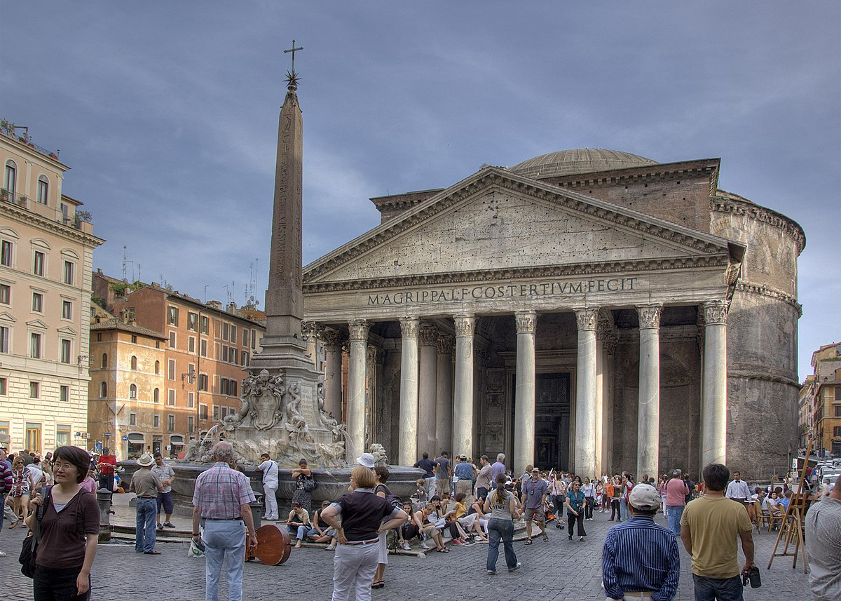1200px-Pantheon_Front